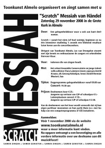 2008 Messiah